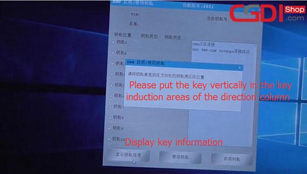 cgdi-bmw-prog-enable-disable-bmw-f-series-keys-5