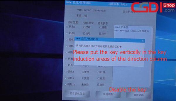 cgdi-bmw-prog-enable-disable-bmw-f-series-keys-9