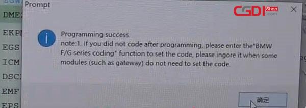 Bmw Dsc Coding