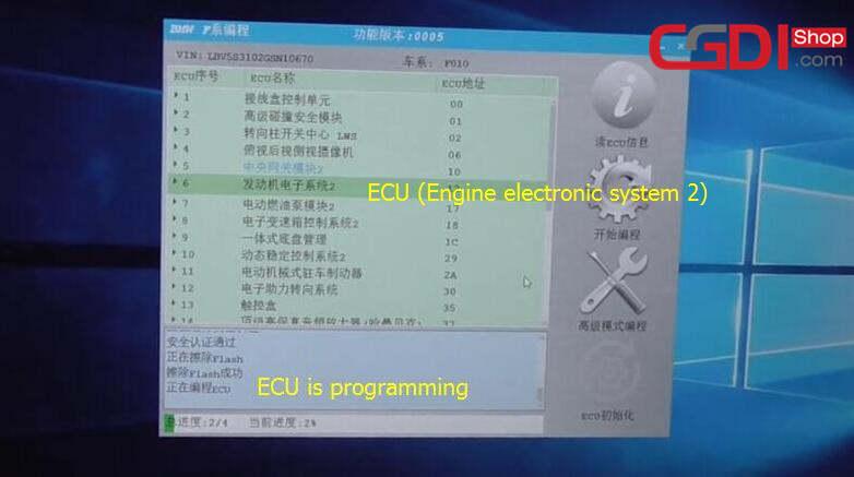 cgdi-prog-bmw-program-2016-bmw-f-series-10
