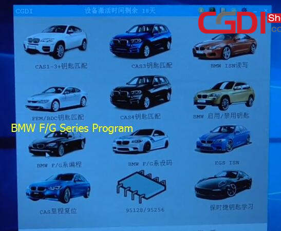 cgdi-prog-bmw-program-2016-bmw-f-series-4