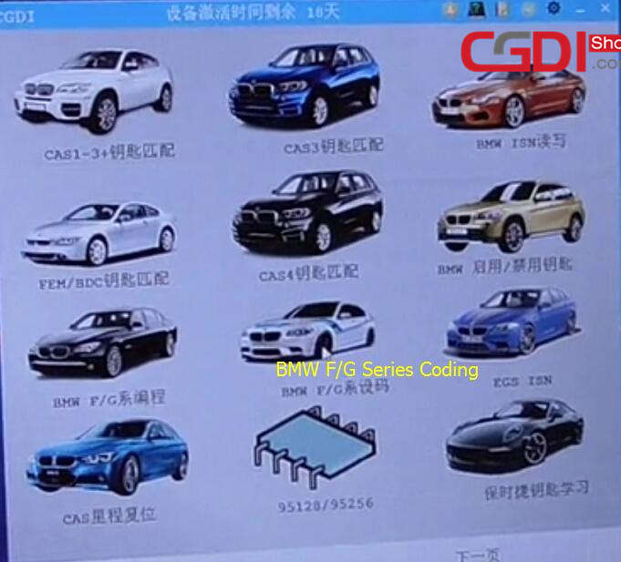 cgdi-prog-bmw-set-code-for-2016-bmw-525-3