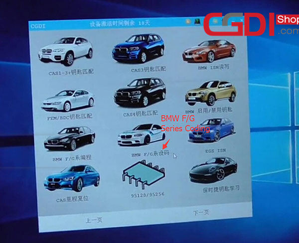 cgdi-prog-bmw-set-code-on-bmw-f-series-4