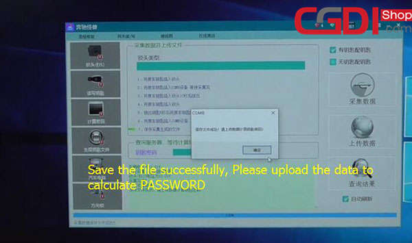 cgdi-prog-mb-program-new-key-to-MB-W212-10