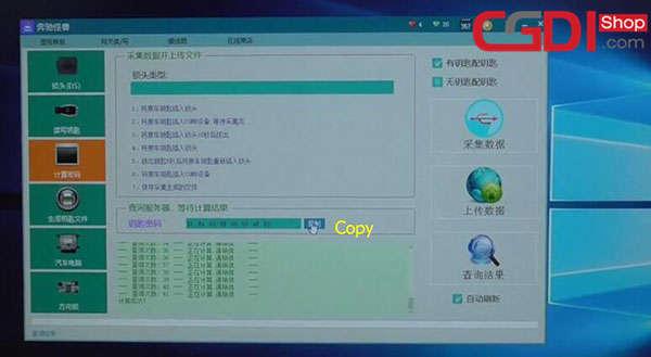 cgdi-prog-mb-program-new-key-to-MB-W212-11