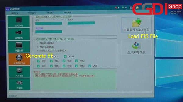 cgdi-prog-mb-program-new-key-to-MB-W212-13
