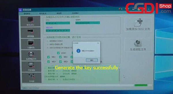 cgdi-prog-mb-program-new-key-to-MB-W212-15