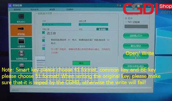 cgdi-prog-mb-program-new-key-to-MB-W212-17