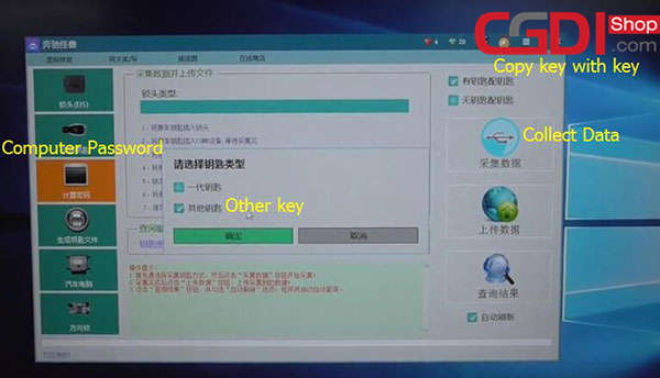 cgdi-prog-mb-program-new-key-to-MB-W212-4