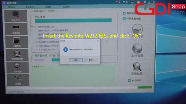 cgdi-prog-mb-program-new-key-to-MB-W212-5