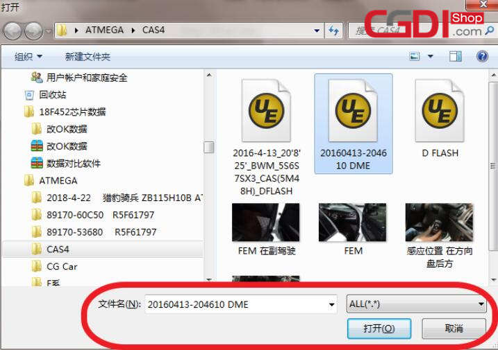 cgdi-prog-bmw-program-cas4+-keys-19