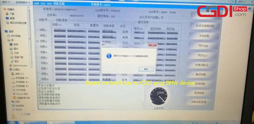 cgdi-prog-bmw-add-disable-key-and-diagnosis-for-bmw-x1-10