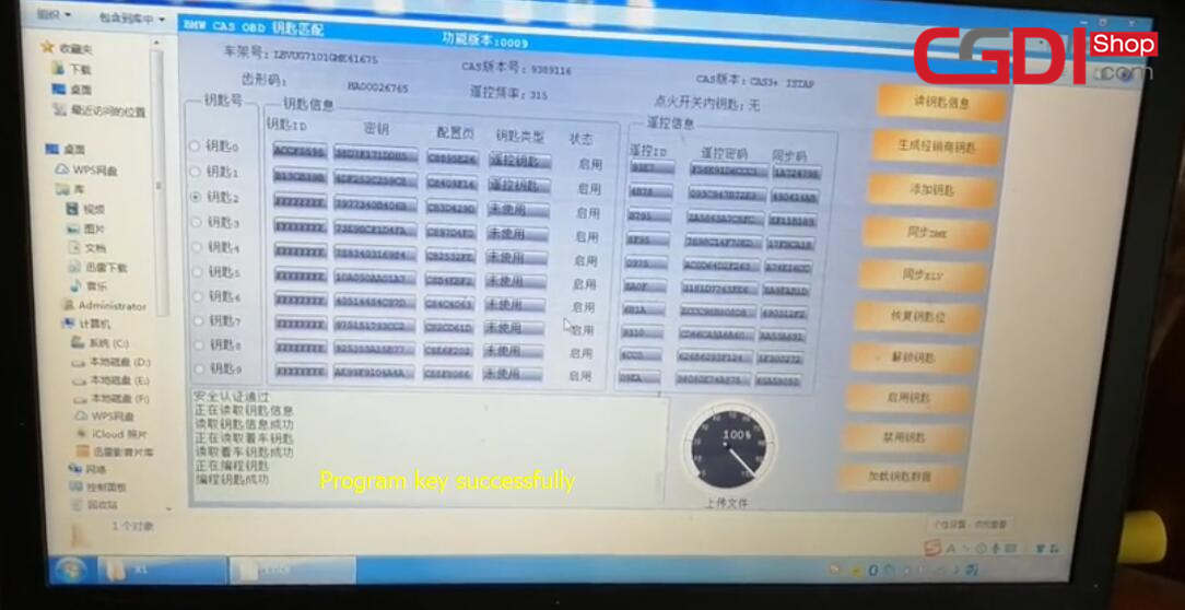 cgdi-prog-bmw-add-disable-key-and-diagnosis-for-bmw-x1-13
