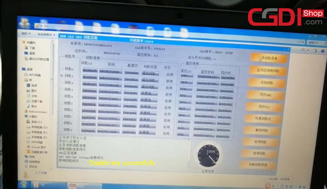 cgdi-prog-bmw-add-disable-key-and-diagnosis-for-bmw-x1-21