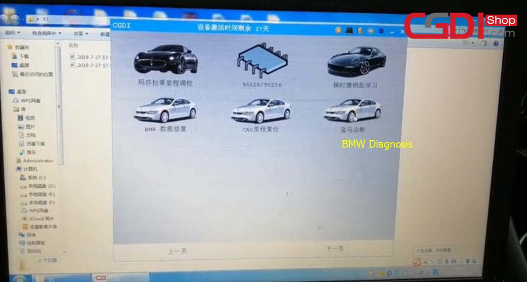cgdi-prog-bmw-add-disable-key-and-diagnosis-for-bmw-x1-23