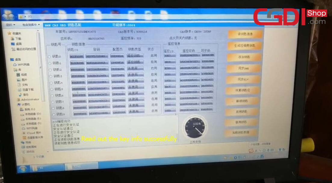 cgdi-prog-bmw-add-disable-key-and-diagnosis-for-bmw-x1-7