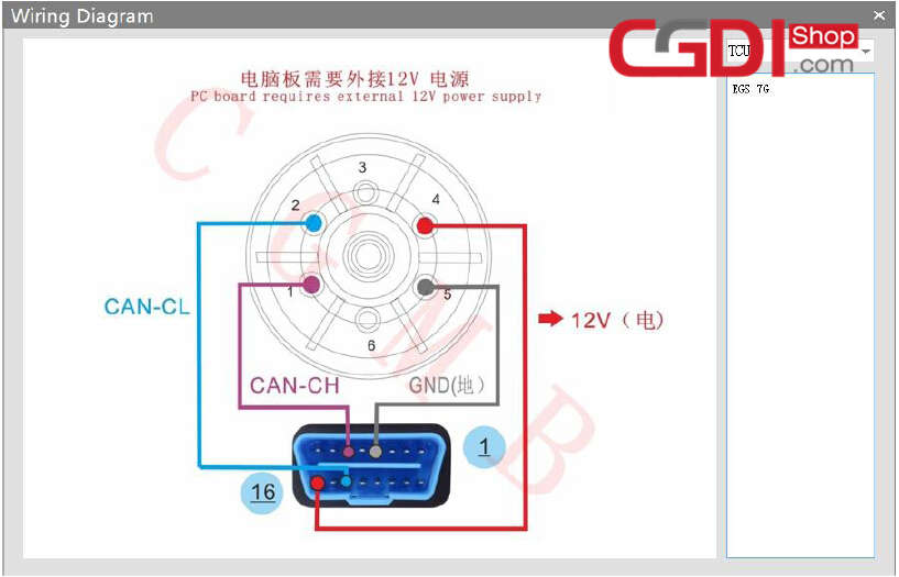 How to Use CGDI MB Erase & Reprogram TCM for Benz (4)