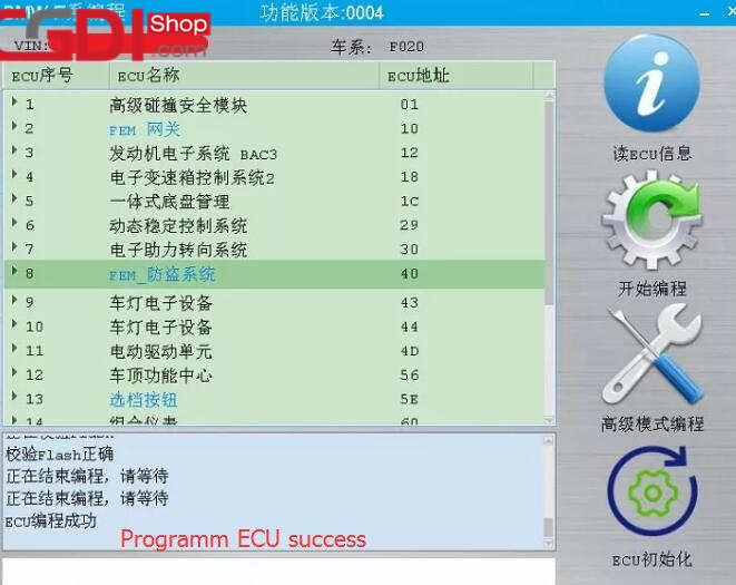 cgdi-prog-bmw-fem-bdc-key-matching-10