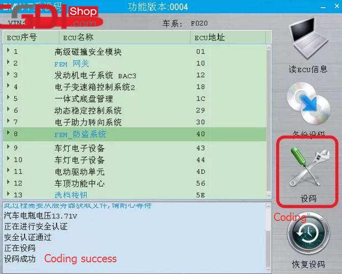 cgdi-prog-bmw-fem-bdc-key-matching-12