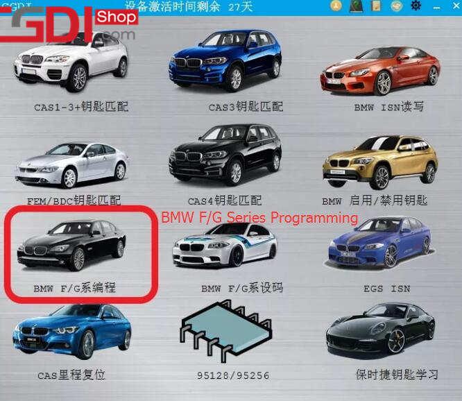 cgdi-prog-bmw-fem-bdc-key-matching-4