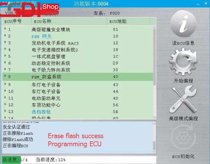 cgdi-prog-bmw-fem-bdc-key-matching-7