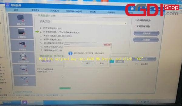 cgdi-prog-mb-add-new-key-to-2013-benz-c260-w204-8