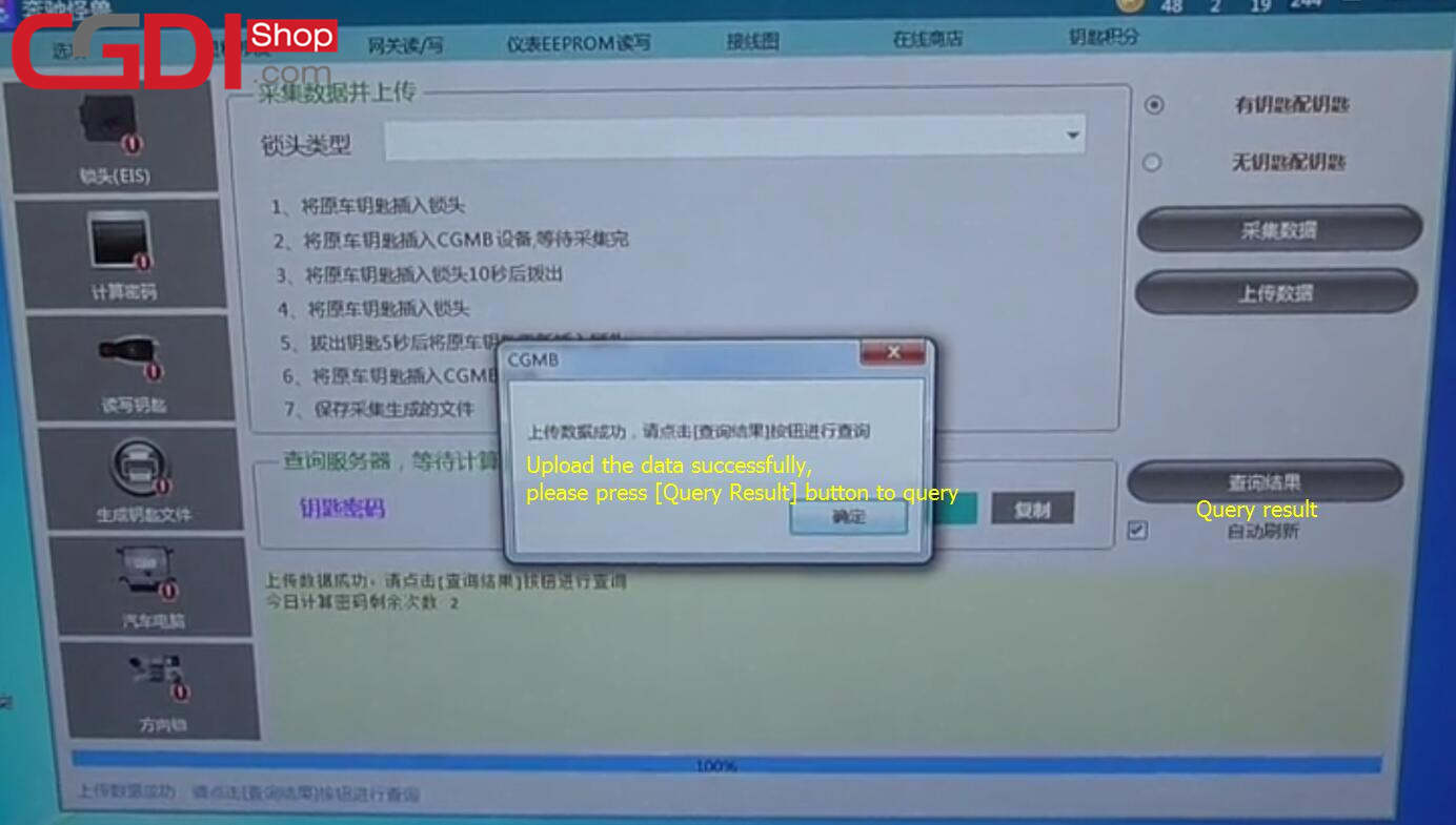 cgdi-prog-mb-reset-program-keys-12