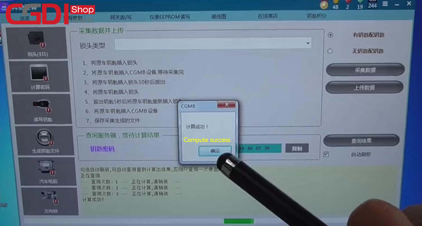 cgdi-prog-mb-reset-program-keys-13