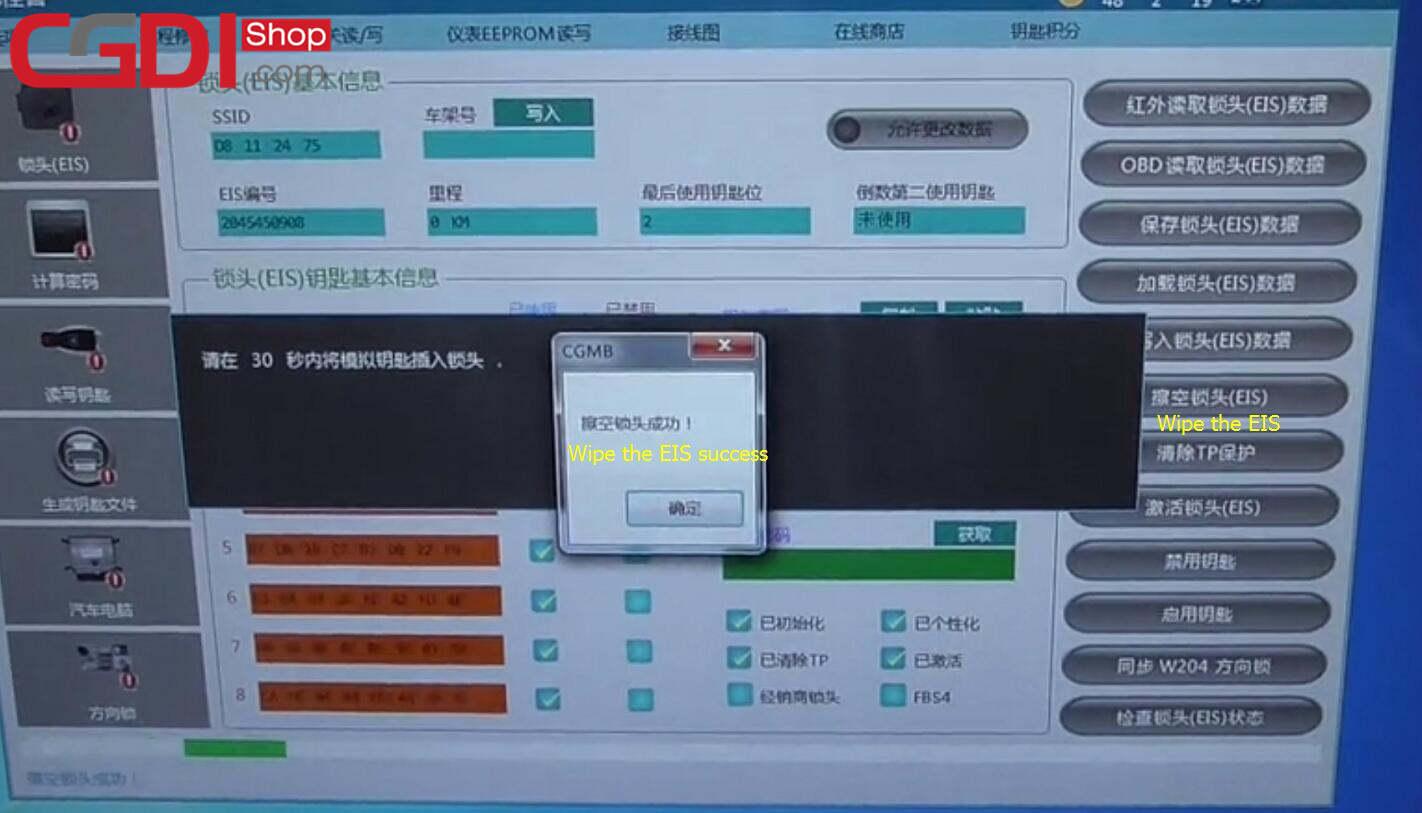cgdi-prog-mb-reset-program-keys-18
