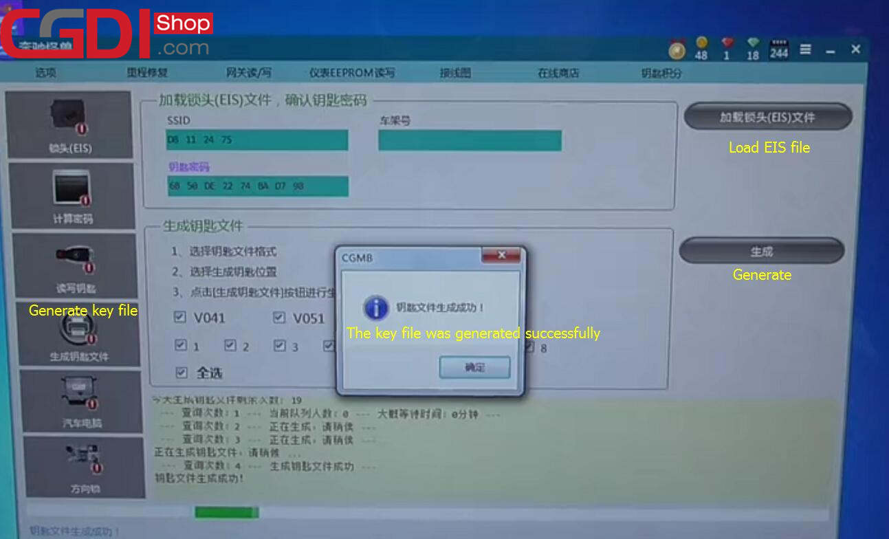 cgdi-prog-mb-reset-program-keys-26