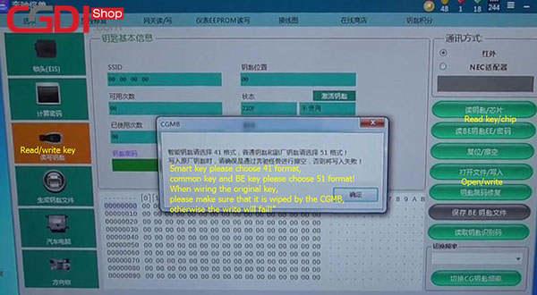 cgdi-prog-mb-reset-program-keys-27