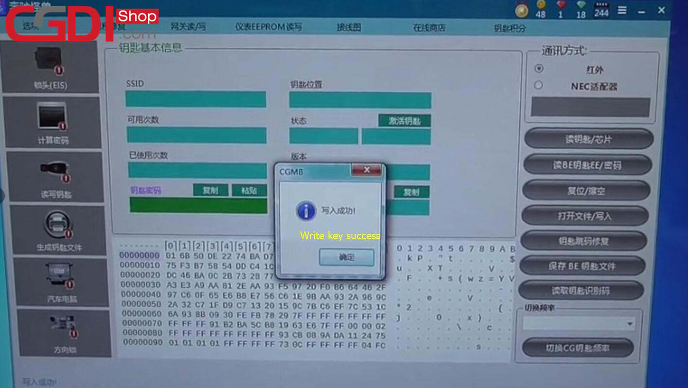 cgdi-prog-mb-reset-program-keys-29