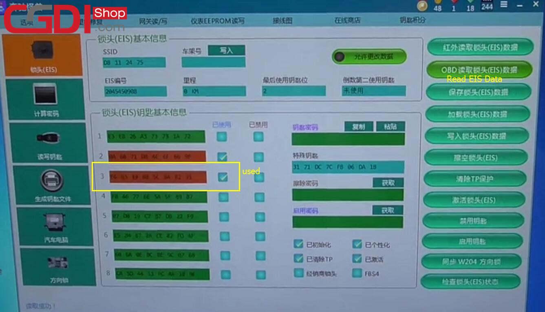 cgdi-prog-mb-reset-program-keys-31