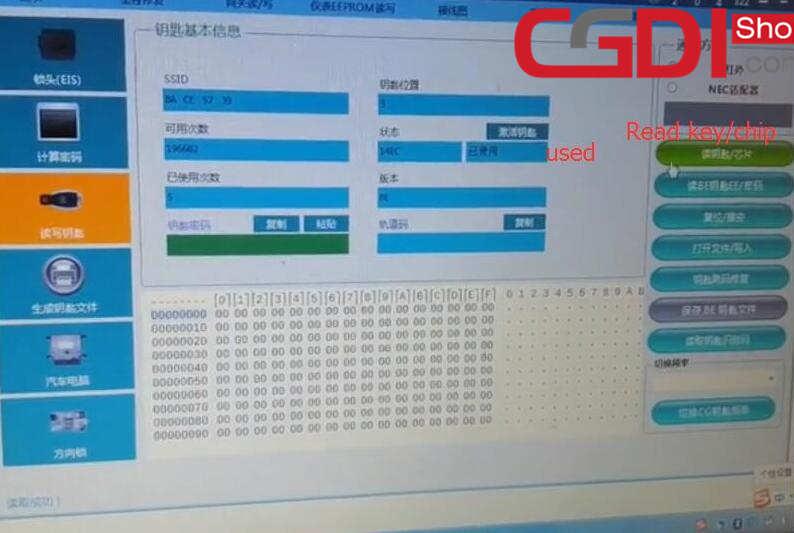 cgdi-prog0mb-benz-w207-19