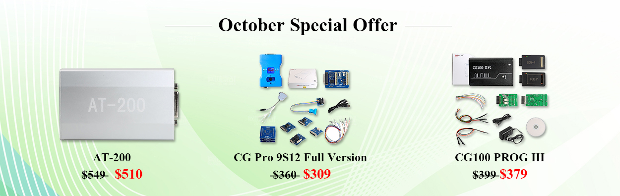 CGDI SHOP Monthly Special Offer