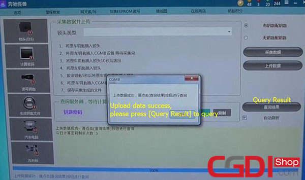 cgdi-mb-repair-benz-w204-207-212-elv-11