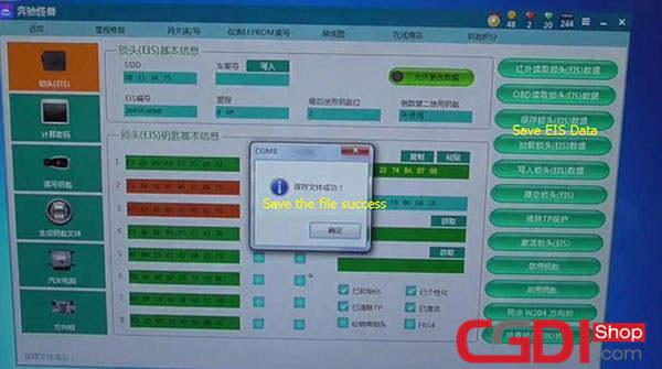 cgdi-mb-repair-benz-w204-207-212-elv-14