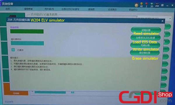 cgdi-mb-repair-benz-w204-207-212-elv-15