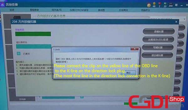 cgdi-mb-repair-benz-w204-207-212-elv-17