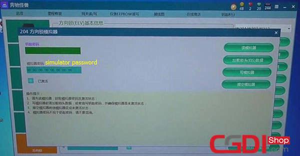 cgdi-mb-repair-benz-w204-207-212-elv-18