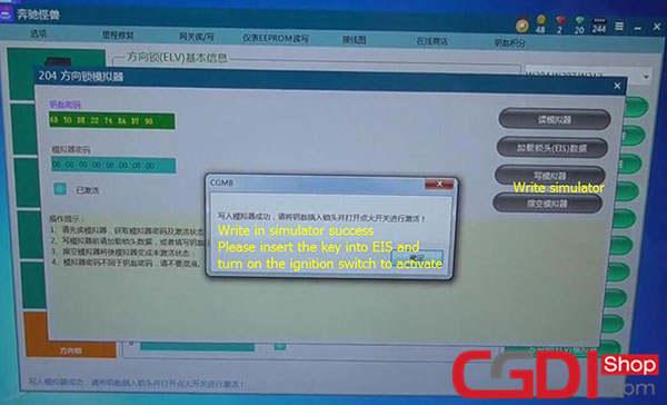 cgdi-mb-repair-benz-w204-207-212-elv-20