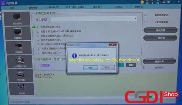 cgdi-mb-repair-benz-w204-207-212-elv-4