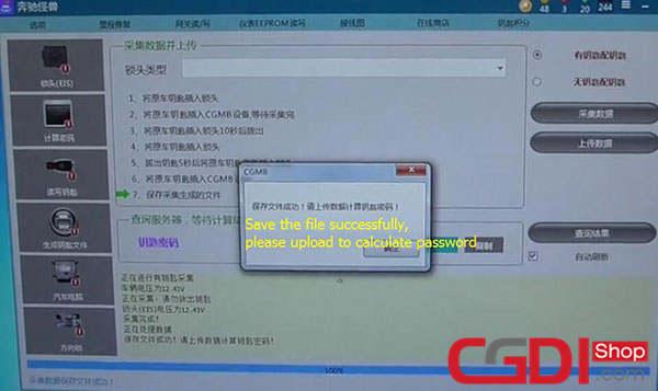 cgdi-mb-repair-benz-w204-207-212-elv-9