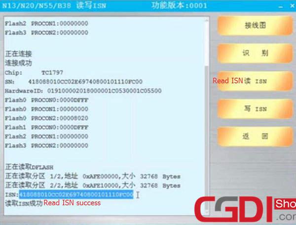 cgdi-prog-bmw-read-n13-isn-without-dismantling-8