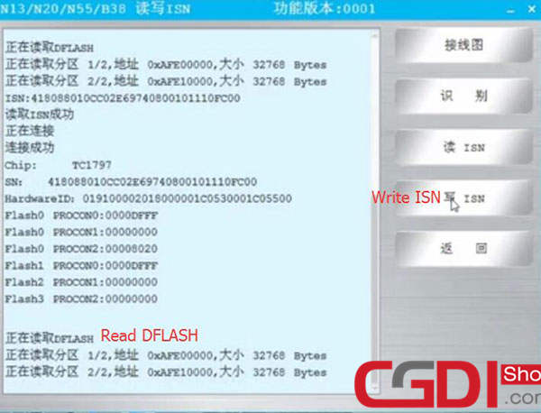cgdi-prog-bmw-read-n13-isn-without-dismantling-9