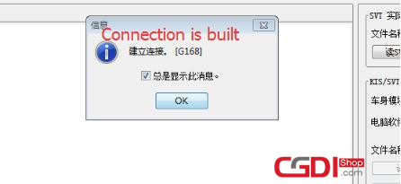 cgdi-icom-function-free-download-installation-11