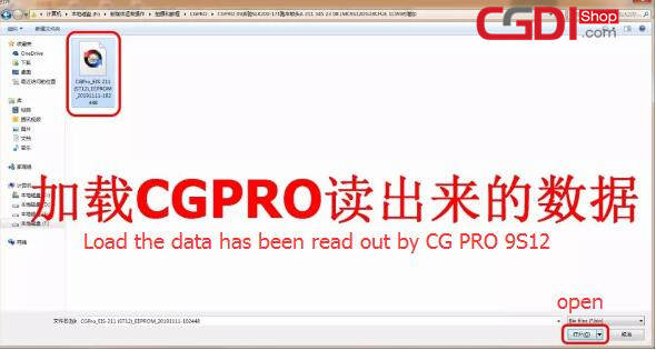cgdi-mb-program-new-key-without-points-19