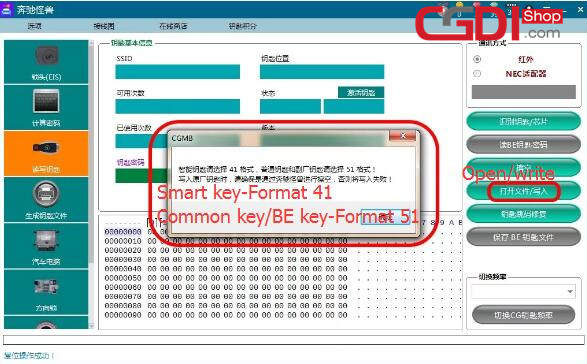 cgdi-mb-program-new-key-without-points-30