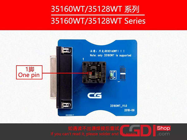 8-pin-chip-identification-soldering-12