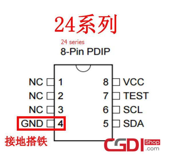 8-pin-chip-identification-soldering-13